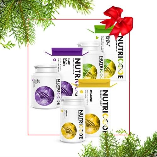 Nutricode Beautify & Protect Supplement Gift Set